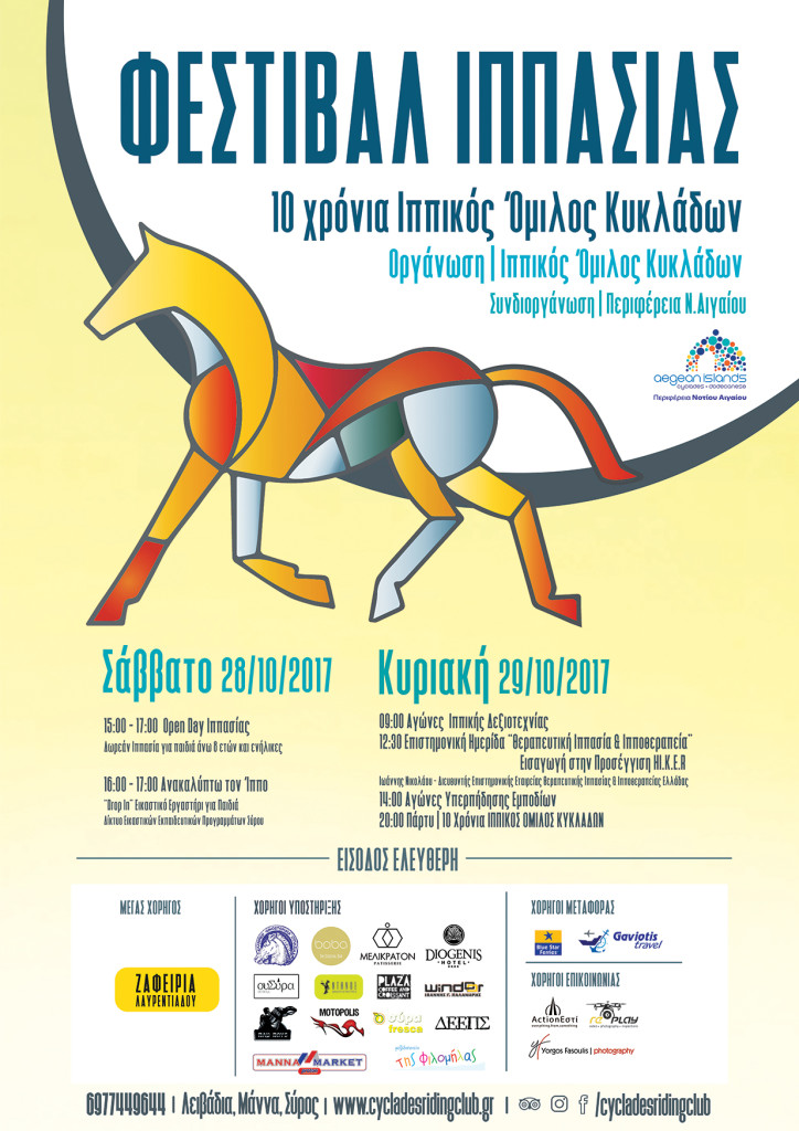 Web_A6Flyer_10years_IOK